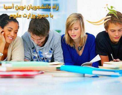 تحصیل در مجارستان - چرا تحصیل در کشور مجارستان؟