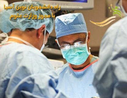 تحصیل در مجارستان – پزشکی،دندانپزشکی،داروسازی