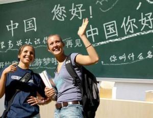 تحصیل در چین-تحصیل رایگان زبان در چین