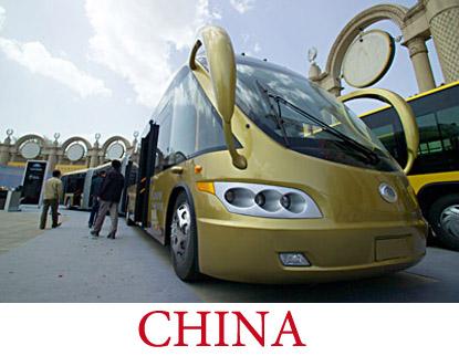 تحصیل در چین-هزینه های رفت و آمد در چین