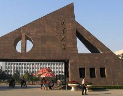 تحصیل در چین-دانشگاه علوم پزشکی شاندونگ