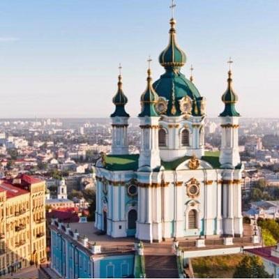 تعدادی از شهرهای معروف و بزرگ اوکراین