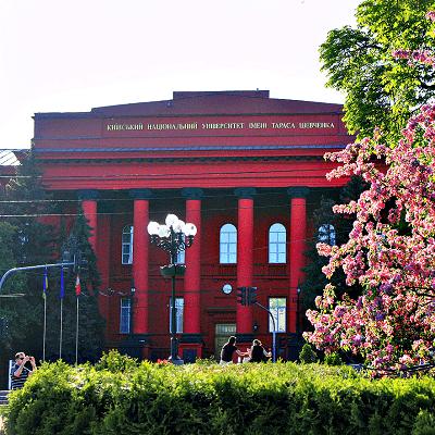 دانشگاه تاراس شفچنکو یا دانشگاه سرخ کیف